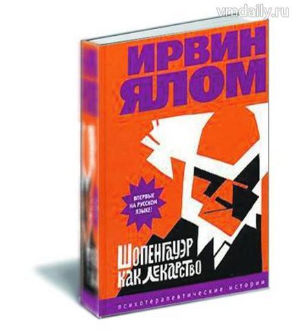hozyain_bolota_alekseev_sergey_trofimovich_71227_104