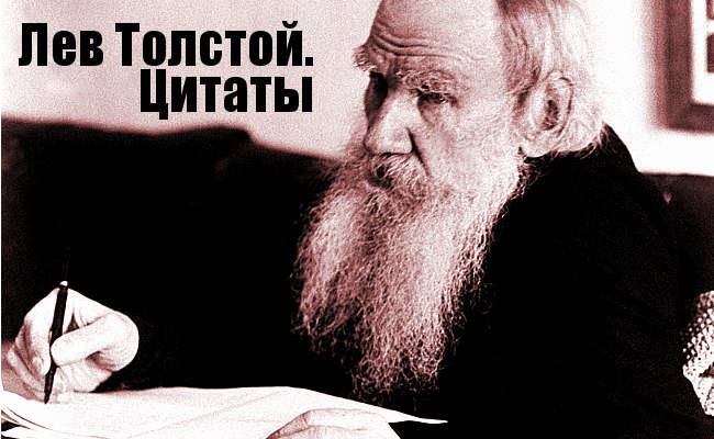 lev_tolstoy