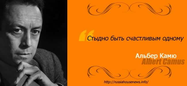 Albert_Camus_1
