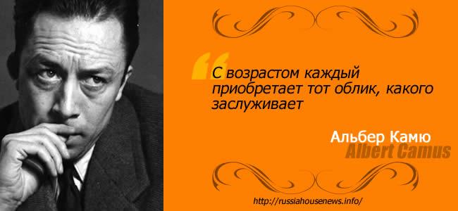 Albert_Camus_2